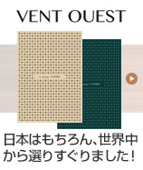 VENT OUEST (ヴァンウエスト) カタログギフト