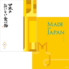 made in Japan(MJ06) with 日本のおいしい食べ物(橙)