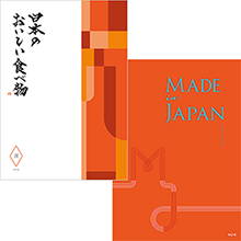 made in Japan(MJ16) with 日本のおいしい食べ物(茜)