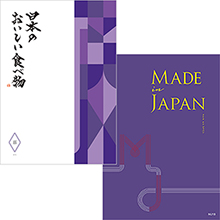 made in Japan(MJ19) with 日本のおいしい食べ物(藤)