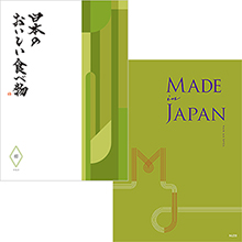 made in Japan(MJ21) with 日本のおいしい食べ物(栁)