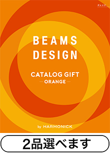 (2品選べる) BEAMS CATALOG GIFT Orange