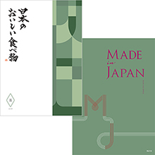 made in Japan(MJ14) with 日本のおいしい食べ物(蓬)