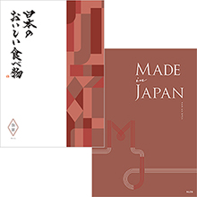 made in Japan(MJ26) with 日本のおいしい食べ物(伽羅)