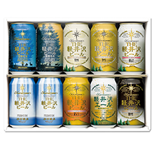 THE軽井沢ビール10本セット (G-HY)