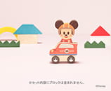 Disney|KIDEA VEHICLE ミッキーマウス